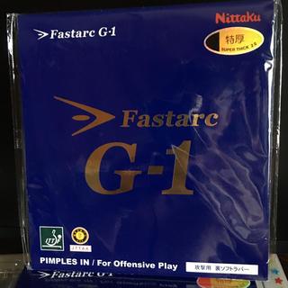 ニッタク(Nittaku)のFastarc G1 特厚 赤 黒 セット 売り(卓球)