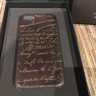 クリスチャンルブタン(Christian Louboutin)のレア大丸購入ベルルッティゴールデンパティーヌアイホンケース(その他)