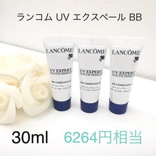 ランコム(LANCOME)のランコム UV エクスペール BB 30ml 日焼け止め乳液(BBクリーム)