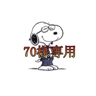ザラ(ZARA)の70様専用!!(ドレス/ビジネス)