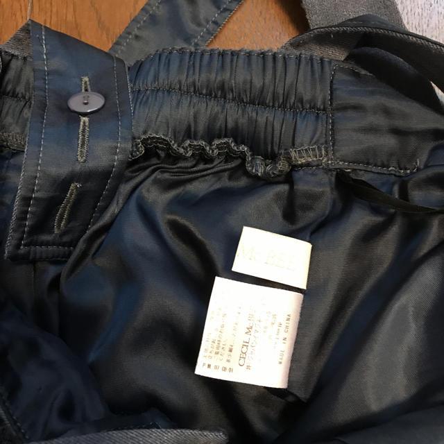 CECIL McBEE(セシルマクビー)のセシルマクビーワイドパンツ レディースのパンツ(カジュアルパンツ)の商品写真