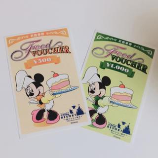 ディズニー(Disney)のディズニー ミールクーポン(レストラン/食事券)