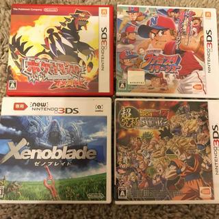 ニンテンドー3DS(ニンテンドー3DS)の任天堂3DS ソフトセット(携帯用ゲームソフト)