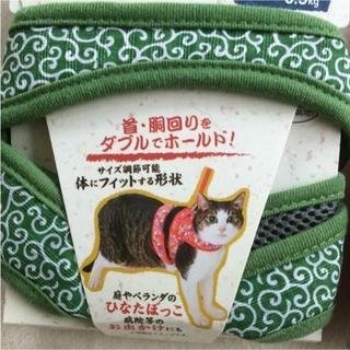 ペティオ  猫用ソフトハーネスリード  猫小町 S グリーン(猫)