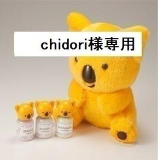 エイボン(AVON)のchidori様専用(洗顔料)