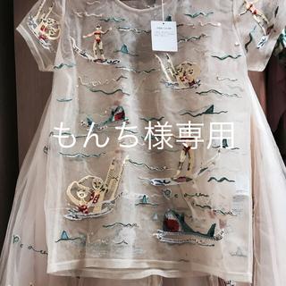 ツモリチサト(TSUMORI CHISATO)のツモリチサト 新品 タグ付 パリコレ ブラウス と スカート チュール 可愛い(ひざ丈スカート)
