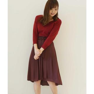 プロポーションボディドレッシング(PROPORTION BODY DRESSING)のお値下げ♡新品 プロポーションボディドレッシング スカート L(ひざ丈スカート)