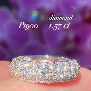 新品 バヴェ  ダイヤモンド 1.57ct   リング(リング(指輪))