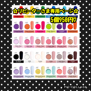 【カラー変更ok!!♡5色】 カラージェル*マカロン*ポップ*パステル   (カラージェル)