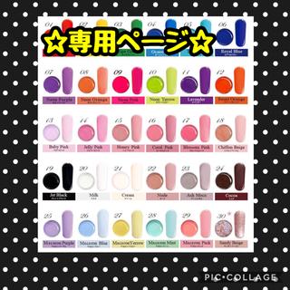 【カラー変更ok!!♡5色】 カラージェル*イースター*ポップ*パステル  (カラージェル)