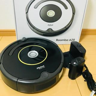 アイロボット(iRobot)のロボット掃除機(掃除機)