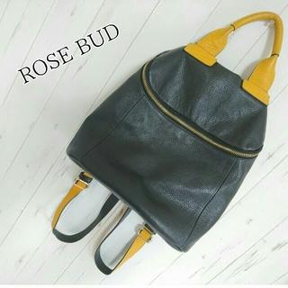 ローズバッド(ROSE BUD)のROSE BUD*リュック(リュック/バックパック)