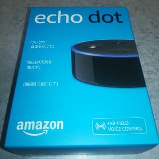 Amazon echo dot アマゾン エコー ドット ブラック 新品未開封品(スピーカー)