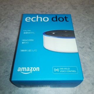 amazon echo dot アマゾン エコードット 新品未開封品 ホワイト(スピーカー)