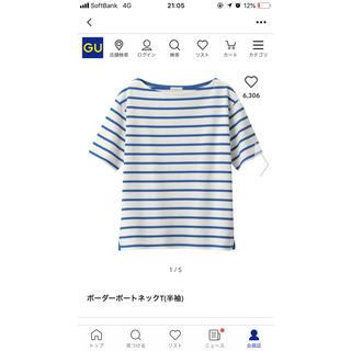 ジーユー(GU)のGU ボーダー  トップス(カットソー(半袖/袖なし))