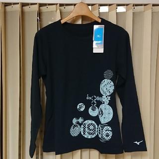 ミズノ(MIZUNO)の値下げ中!【新品】ミズノ和柄 長袖Tシャツ〈レディース〉(Tシャツ(長袖/七分))