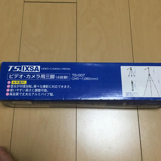 kouちゃん様専用にビデオ・カメラ用三脚(その他)