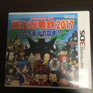 ニンテンドー3DS(ニンテンドー3DS)の桃太郎電鉄2017(携帯用ゲームソフト)