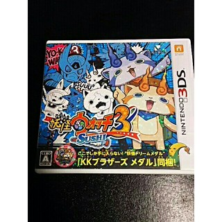 ニンテンドー3DS(ニンテンドー3DS)の妖怪ウォッチ スシ、妖怪ウォッチ テンプラ(携帯用ゲームソフト)