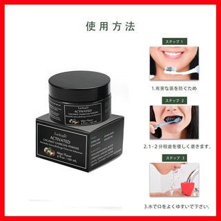 【在庫限りセール】美白 歯磨き粉 竹炭(口臭防止/エチケット用品)