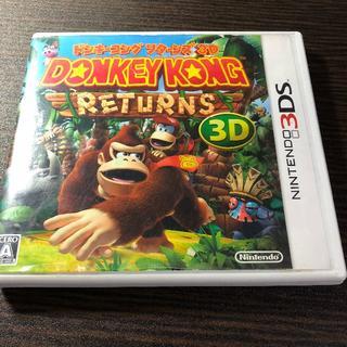 ニンテンドー3DS(ニンテンドー3DS)のドンキーコング リターンズ 3D【3DS / 2DS】(携帯用ゲームソフト)