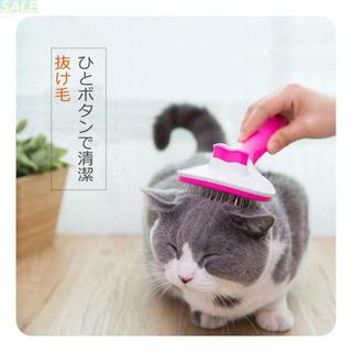 Moonfi 猫ブラシ ペット用ブラシ 抜け毛取りクリーナー(猫)