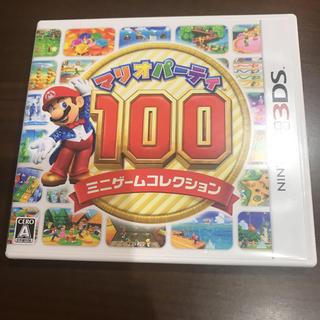 ニンテンドー3DS(ニンテンドー3DS)のマリオパーティ100 ミニゲームコレクション 3DS(携帯用ゲームソフト)