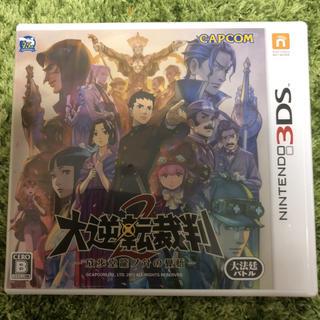 ニンテンドー3DS(ニンテンドー3DS)の大逆転裁判2  成歩堂龍之介の冒険 3DS(携帯用ゲームソフト)