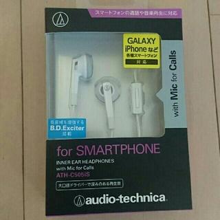 オーディオテクニカ(audio-technica)のイヤホン(audio-technica)(ヘッドフォン/イヤフォン)