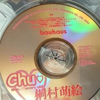 桐村萌絵   Chu(その他)