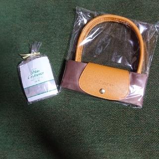 アルビオン(ALBION)のエレガンスプレミアムフォールディングバッグとスキンコンディショナーパック セット(パック / フェイスマスク)