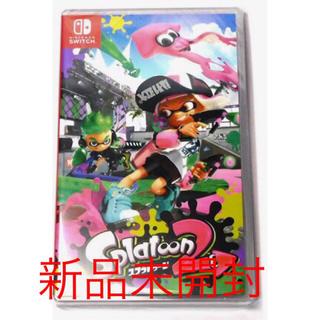 Nintendo Switch - 新品  スプラトゥーン2  スイッチ ソフト
