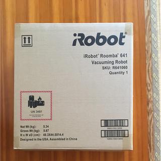 アイロボット(iRobot)のヒロ様専用 ルンバ641(掃除機)