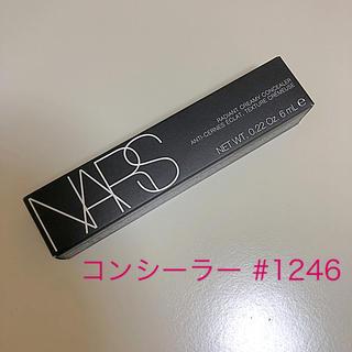 ナーズ(NARS)の新品!ナーズ コンシーラー(コンシーラー)