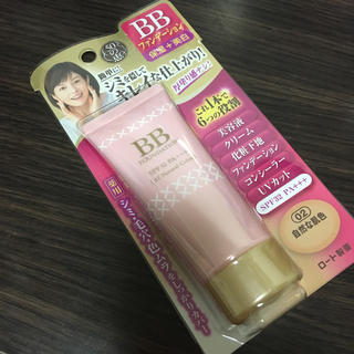 50の恵 02 自然な肌色(BBクリーム)