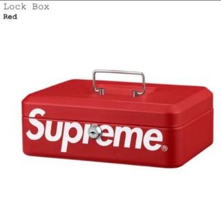 シュプリーム(Supreme)のSupreme Lock box 金庫(その他)