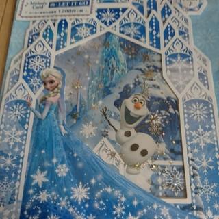 ディズニー(Disney)のメロディカード  アナと雪の女王(カード/レター/ラッピング)