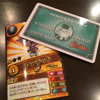 ジャラステ セブカ&カード30枚セット(カード)