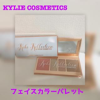 カイリーコスメティックス(Kylie Cosmetics)の新品! カイリー フェイスパレット(フェイスカラー)