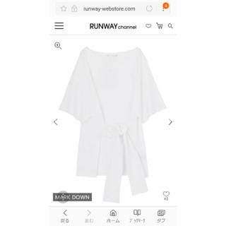 アングリッド(Ungrid)のアングリッド ウエストリボンTee (Tシャツ(半袖/袖なし))