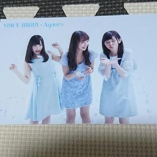 Aqours 三年生ポストカード(カード)