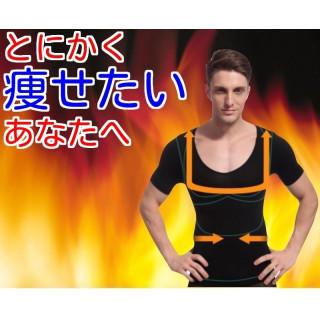 2枚組 加圧シャツ  M ダイエット トレーニング 筋トレ 姿勢改善(その他)