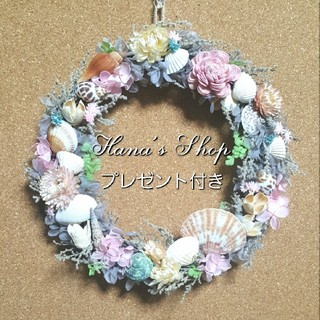 貝殻とお花のリース(リース)