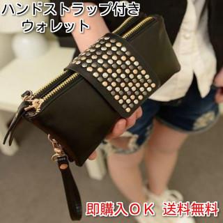 新品 ハンド ストラップ 付き 財布 ブラック 3ポケット ビスデザイン ポーチ(クラッチバッグ)