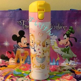 ディズニー(Disney)の香港ディズニー クッキー ダッフィー 水筒 ドリンクボトル(キャラクターグッズ)