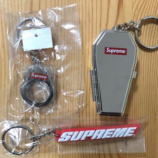 シュプリーム(Supreme)のSupreme キーホルダー 3点セット(キーホルダー)