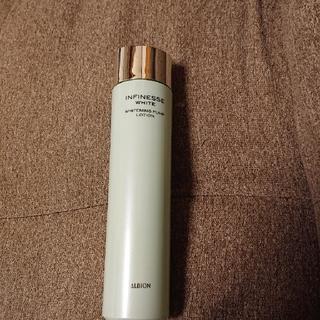 アルビオン(ALBION)の一度のみ使用 アルビオン アンフィネスホワイト ホワイトニングパンプローション(化粧水 / ローション)