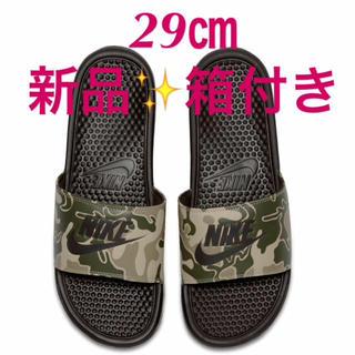 ナイキ(NIKE)の29㎝❤️ナイキ 2018年限定ベナッシ❤️カモフラージュ 迷彩(ビーチサンダル)