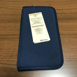 ムジルシリョウヒン(MUJI (無印良品))の新品 * 無印良品 パスポートケース  ネイビー(旅行用品)