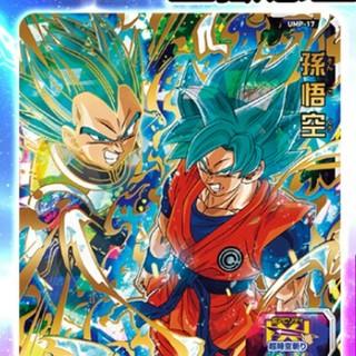★配布UR 孫悟空★ドラゴンボールヒーローズ(カード)